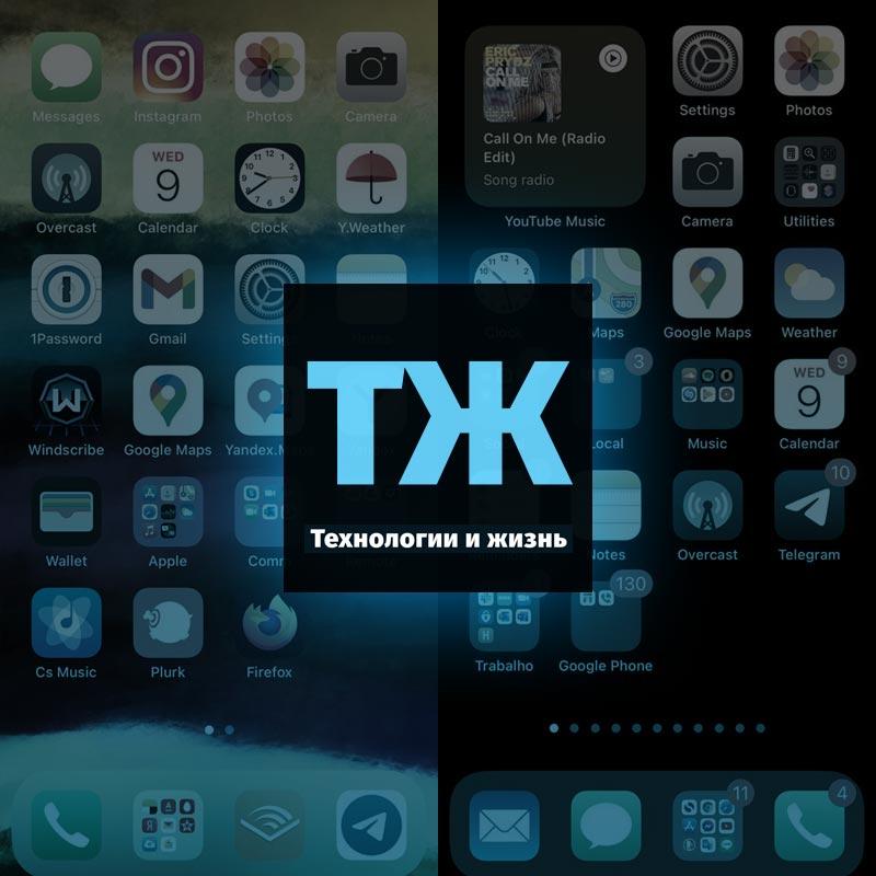 iphone homescreens