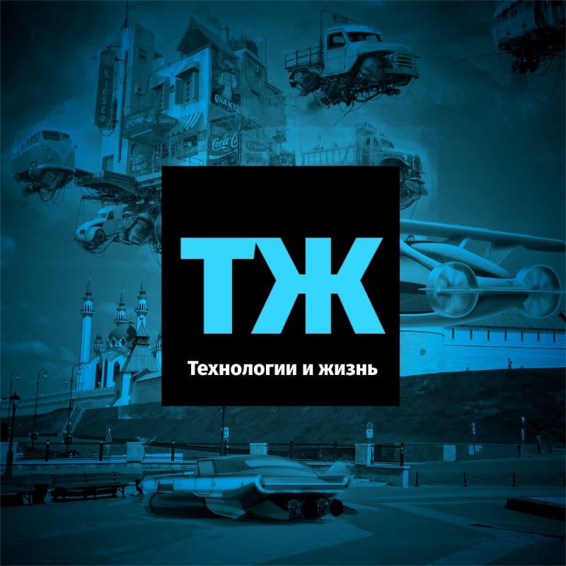 flying-cars-kazan